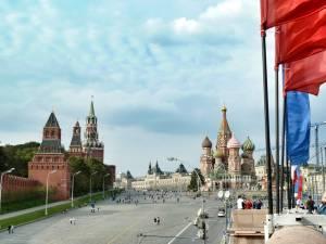 Russia, Mosca, Piazza Rossa